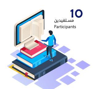 رعاية 10 طلاب أكاديمية زاد