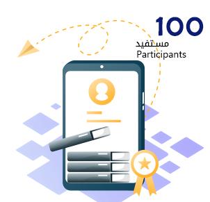 رعاية 100طلاب أكاديمية زاد