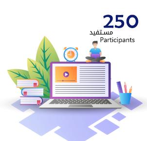رعاية 250 طلاب أكاديمية زاد