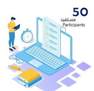 رعاية 50 طلاب أكاديمية زاد
